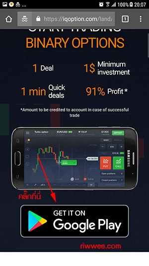 Binary option landing pages